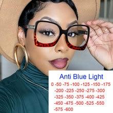 Gafas de miopía para mujer, lentes de protección óptica UV con protección contra rayos azules de 0 a + 6,0