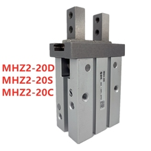 SMC MHZ2 original MHZ2-20D SMC Pneumatic Finger MHZ2-20D1 MHZ2-20D2 MHZ2-20D3 MHZ2-20S1 -20S2 -20S3 MHZ2-20C1 C2 C3 D-M9BW