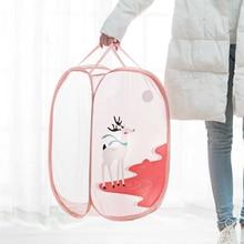 Новая Складная портативная мультяшная милая сумка для белья большая емкость Экологически чистая грязная одежда игрушки сумка для хранения мелочей