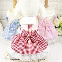 Женское летнее платье для собак юбка пачка свадебное платья