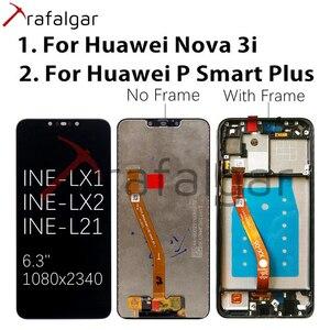 Image 5 - トラファルガーディスプレイhuawei社ノヴァ3 lcdディスプレイノヴァ3e ANE LX3 INE LX2 huawei社ノヴァ3i lcdディスプレイとフレーム