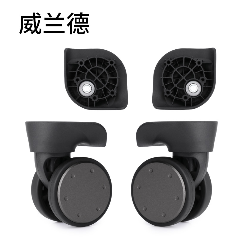 Rolling  Wheel High Quality  Suitcase Repair Part Universal Casters Wheels Suitcase Replacement Luggage Bag Accessories Wheels