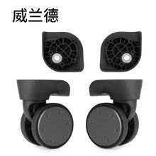 Rolling  Wheel High Quality  Suitcase Repair Part universal  Swivel Casters Wheels Suitcase Replacement factory sale Wheels