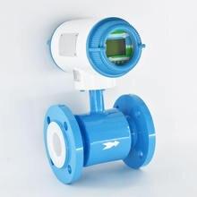 Встраиваемый электромагнитный расходомер фланцевый стандарта