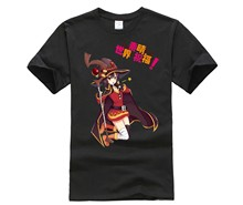 Dildan New Kono Subarashii Sekai Ni Shukufuku Wo Megumin Cosplay T Shirt Anime Ink Painting Style T Shirt Fashion Men S(China)