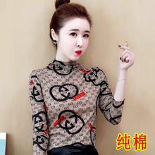 2021 Spring and Autumn New Collection Long-sleeved Mid-high Collar Cotton T-shirt, European and American Style,