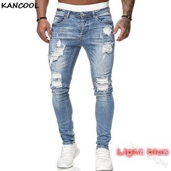 Adisputent Men's Sweatpants Sexy Hole Jeans Pants Casual   1
