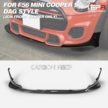 For F56 Mini Cooper S DAG Style Carbon Fiber Front Lip (JCW front bumper Only)