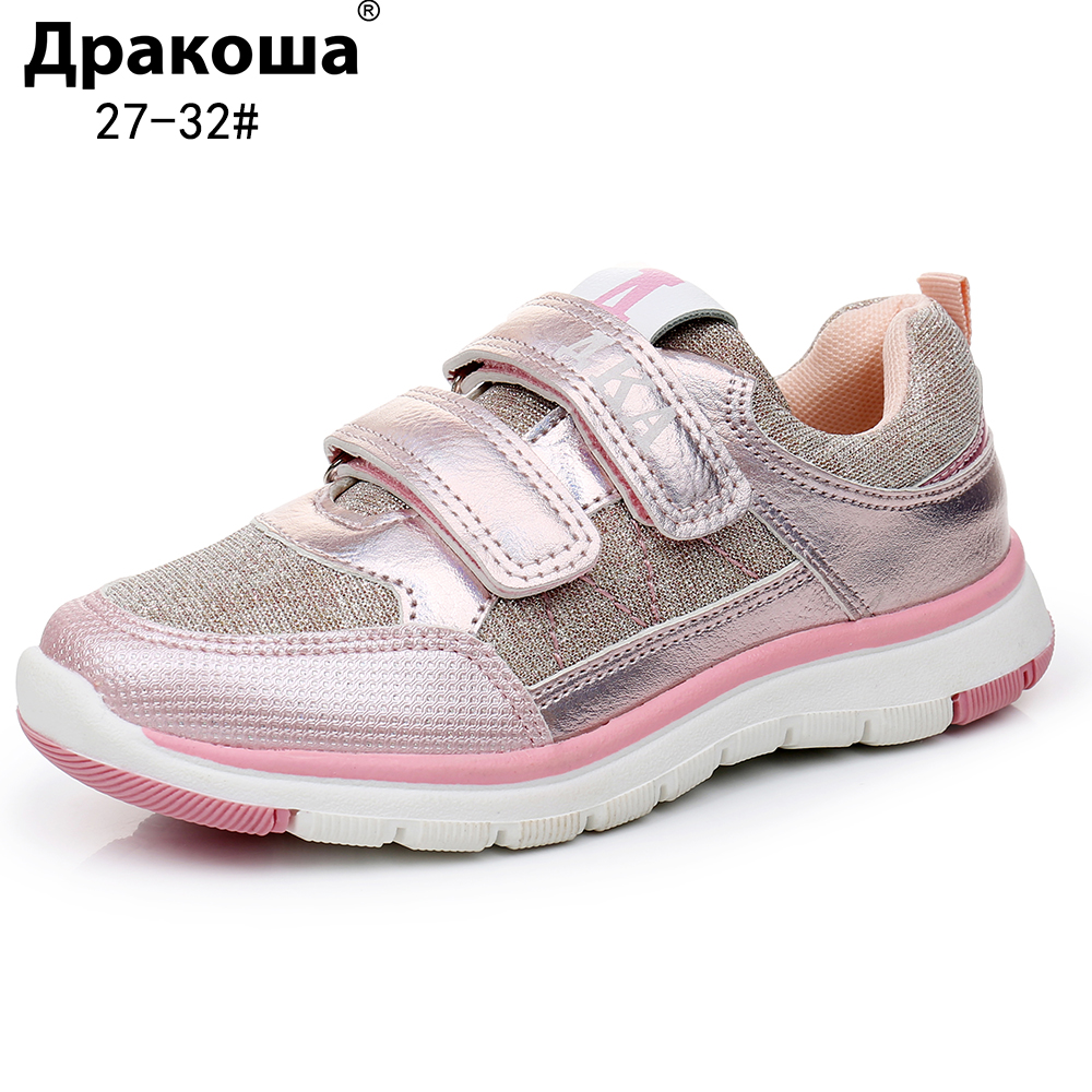 Apakowa Spring Autumn Girls Sports Fashion Casual Shoes Kids Breathable Girls Sneakers Children's Hook&Loop Outdoor Shoes