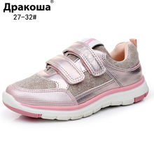 Apakowa Spring Autumn Girls Sports Fashion Casual Shoes Kids Breathable Girls Sneakers Childrens Hook&Loop Outdoor Shoes