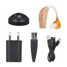 Aparat słuchowy do uszu z futerał do przechowywania baza do ładowania akumulator wzmacniacz dźwięku urządzenie do wzmacniania słuchu dla dorosłych seniorzy
