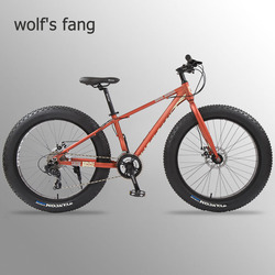 wolf's fang Mountain Bike 24 speed bicycle 26 Fat Bikes road bike Aluminum Alloy Resistance Rubber man bicycles Free shipping