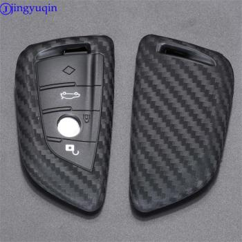 jingyuqin Key Case Cover Fibler Silicone For BMW X1 X3 X4 X5 X6 F15 F16 F48 G30 G38 525 540 740 1 2 5 7 Series 218i Case image