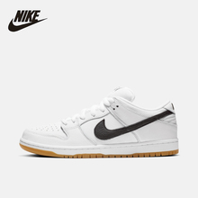 цена Nike SB Dunk Low Pro ISO Men Skateboarding Shoes New Arrival Casual  Light Comfortable Sneakers #CD2563 онлайн в 2017 году