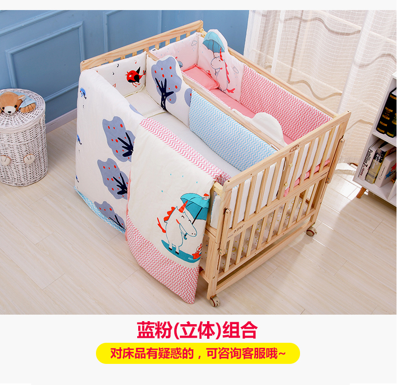 Twin Crib Solid Wood Unpainted Large Size Multifunctional Cradle Bed Widen Double Crib