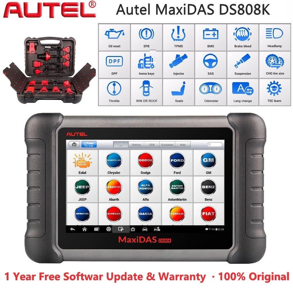 Диагностический инструмент Autel maxides DS808K, все системы, инструмент для диагностики автомобиля, ABS SRS EPB BMS IMMO, сброс масла, диагностические инстр...