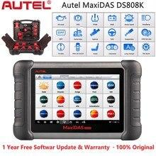 2021 Autel MaxiDAS DS808K tüm sistemler araç teşhis aracı ABS SRS EPB BMS IMMO yağ sıfırlama teşhis araçları daha DS808 DS708