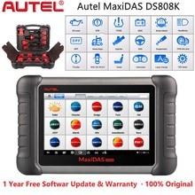 2021 Autel MaxiDAS DS808K wszystkie systemy narzędzie diagnostyczne do samochodów ABS SRS EPB BMS IMMO Reset oleju narzędzia diagnostyczne niż DS808 DS708