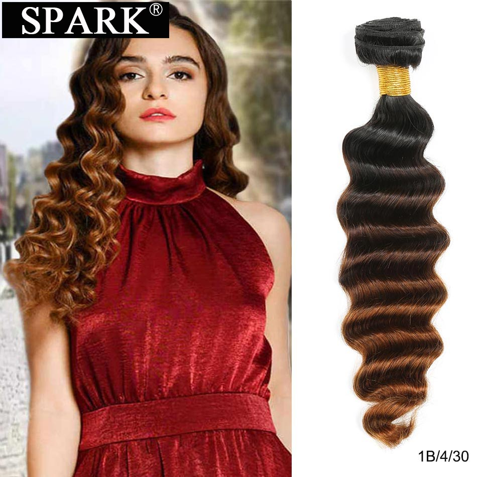 Spark Brazilian Loose Deep Wave Hair Bundles Deal T1B/4/30 Ombre Hair Weave 100% Remy Human Hair Extension Can Buy 3/4 Bundles