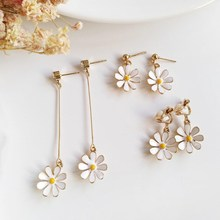 Flowers Small Ball Cute Daisy Flower Pendant Earrings Lovely Stud Earring