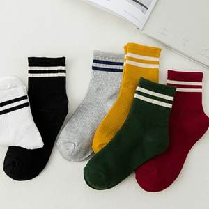 Socks Women  Funny Cute Japanese High School Girls Cotton Loose Striped  Skateboard Sock Colorful Women  Harajuku Socks 19DEC25