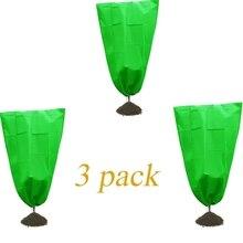 3 упаковки растительных покрытий, защита от замерзания, покрытие для деревьев для зимних уличных растений, мороз в холодную погоду