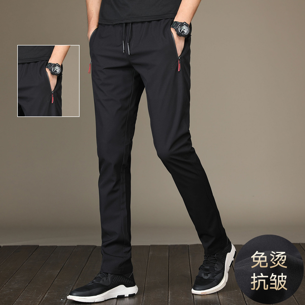 Casual Pants Elasticity Black And White With Pattern Youth Trousers Quick-Dry Slim Fit Elastic Wei Pants Men's Spring Loose-Fit