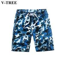 Летние детские пляжные штаны камуфляжные шорты для мальчиков, Свободные Повседневные детские пляжные шорты для серфинга для подростков от 5 до 14 лет