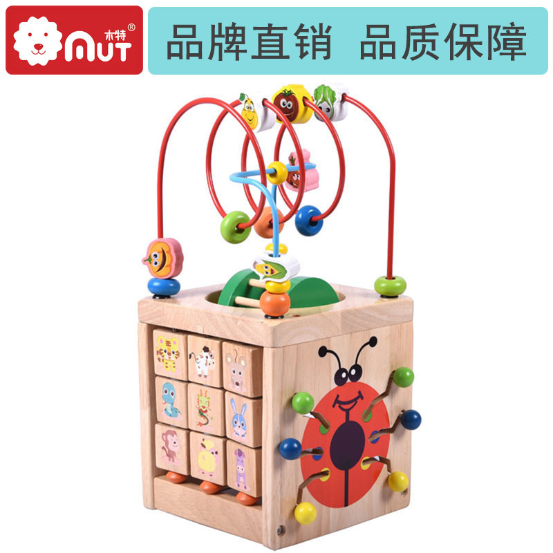 Large Size Bead-stringing Toy Wooden Toys Multi-functional Beaded Bracelet Four Sides Treasure Chest Beetle Children'S Education