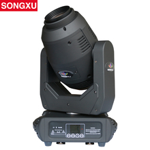 SONGXU 250W Lyre LED Moving Head Light Beam/Spot/Zoom with 8 facet Prism for Stage Party Light/SX MH250