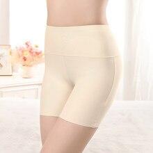 Shorts de sécurité pour femmes, culottes sans couture, élastique, taille haute, collants respirants, collection sous-vêtements pour fille