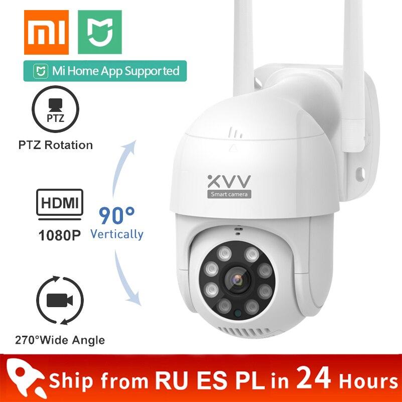 Xiaomi Smart Outdoor IP Camera P1 1080P PTZ Rotate Wifi Webcam Humanoid Detect Waterproof Security Camers Work For Mi Home App