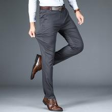New Design four seasons Casual Men Pants Fashi