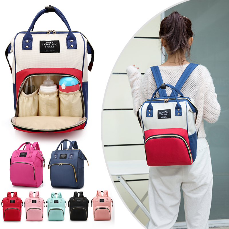 Fashion Mummy Maternity Nappy Bags Large Capacity Baby Bag Waterproof Travel Backpack Nursing Bag For Baby Care Women's Bag