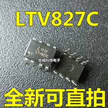 LTV827 LTV827C DIP-8 Pin Optocouplers Transistor Phototelegraphy Output(China)
