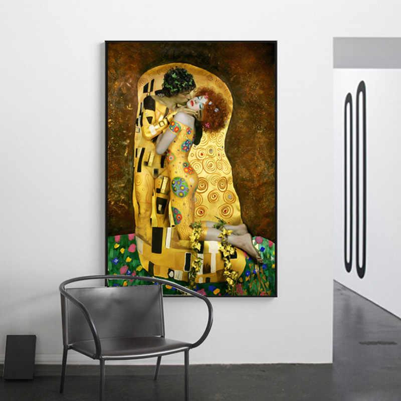 クラシックアーティストグスタフ · クリムトキス抽象油絵プリントキャンバスのポスター現代アートリビングルームのために cuadros