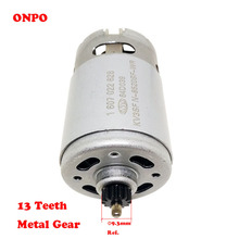 Maintenance of ONPO 13Teeth KV3SFN-8520SF-WR 1607022628 motor for Replace Bosch GSR10.8-2-LI electric drill