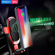 ROCK Car Mount Qi Wireless Car Charger For iPhone X 8 Plus Fast Wireless Charging Pad держатель для телефона
