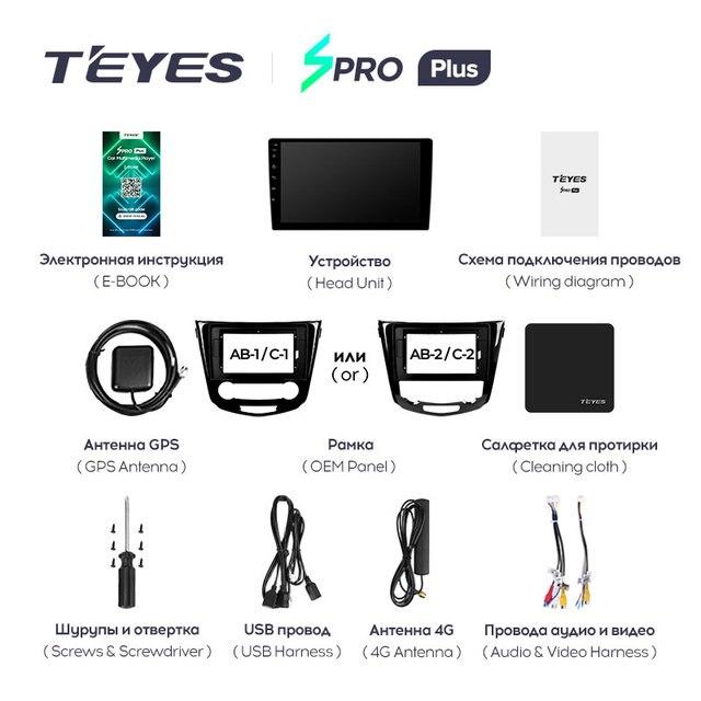 TEYES SPRO Plus Штатная магнитола For Ниссан Х - Трейл Х Трейл 3 For Nissan X-Trail xtrail X Trail 3 T32 2013 - 2017 Qashqai 2 J11 Android 10, до 8-ЯДЕР, до 4 + 64ГБ 32EQ + DSP 2DIN автомагнитола 2 DIN DVD GPS 6