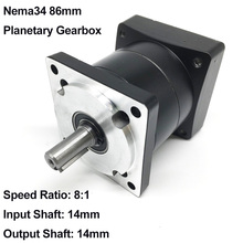 8:1 Speed Ratio Nema34 86mm 50NM Planetary Gearbox Gear Reducer 3000rpm 50NM 14mm Input 14mm output 3000rpm for Stepper Motor