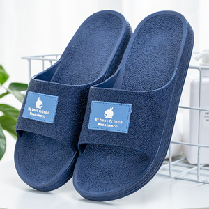Slipper Men's Home Anti Slip T
