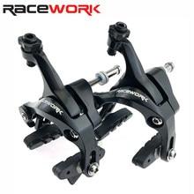 RACEWORK-calibrador de doble pivote para bicicleta de carretera, pinza de tracción lateral de aluminio para freno de bicicleta de carreras, parte delantera y trasera con pastillas de freno