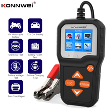 KONNWEI KW650 سيارة دراجة نارية جهاز اختبار بطارية 12 فولت 6 فولت نظام البطارية محلل 2000CCA شحن التحريك أدوات اختبار للسيارة