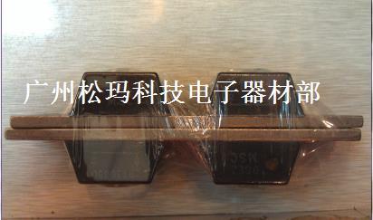 CPT30050 Original MSC Schottky Diode Module, 300A 50V --SMKJ