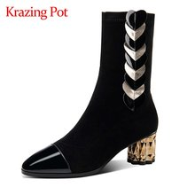 Krazing pot/Новые растягивающиеся сапоги на высоком каблуке
