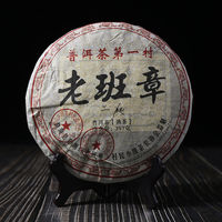 2008 yr sanpa lao ban zhang pu erh 100% maduro natural cozido shu cha pu erh chá cha 357g|  -