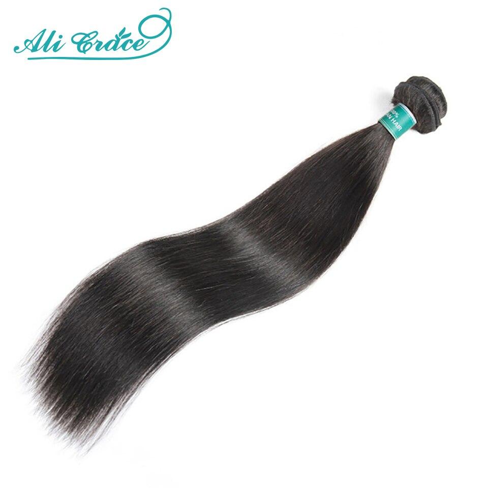 ALI GRAZIA Capelli Brasiliani Fasci Capelli Lisci 1/3/4 Pcs Rette Pacchi Dei Capelli Umani 30 32 34 Inch di Remy tessuto dei capelli di Colore Naturale