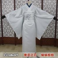 Anime Demon Slayer Kimetsu no Yaiba Spider Hill Rui's Sister Spider Ghost Rui Cosplay Costume Battle Suit Kimono Uniform Hallowe