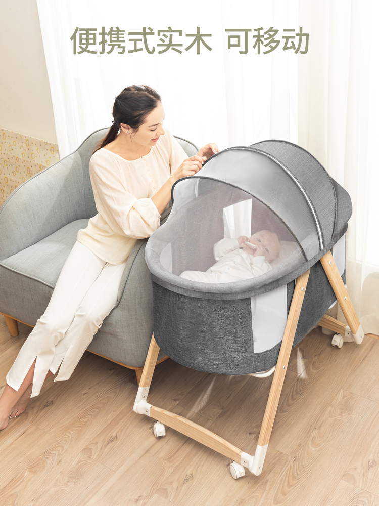Baby Bed Foldable Portable Newborn Cradle Bb Multi-functional Twin Movable