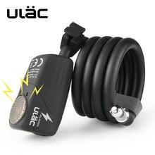 Велосипедный Замок ulac 110 дБ Электронная сигнализация стальной